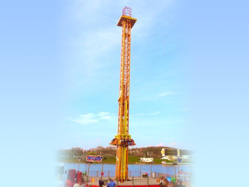 Wieża swobodnego spadania - MegaDrop
